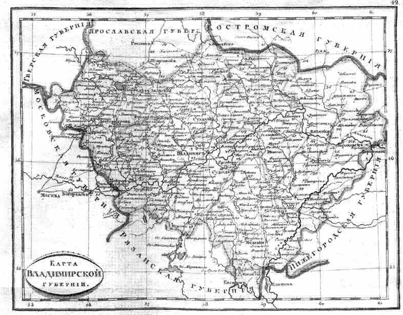 старинные карты владимирской губернии с привязкой подробные Стирка куртки Стирка